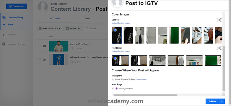 انتخاب کاور ویدیوی IGTV در creator studio