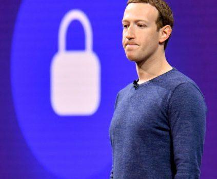 حریم خصوصی کاربران در فیسبوک